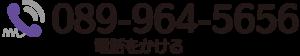 tel-002